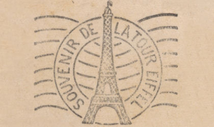 postage stamp in france